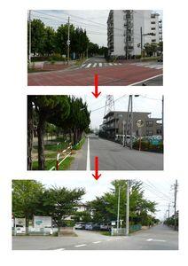 道案内2.jpg